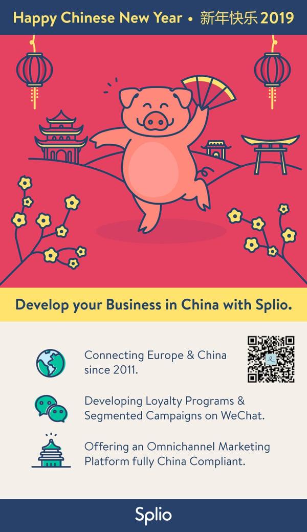 CNY-WeChat_QR