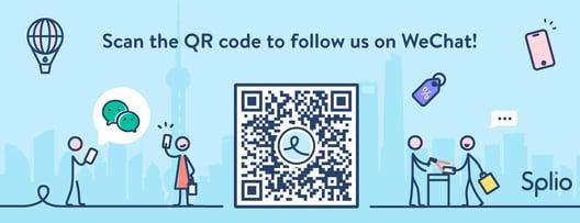 SCAN_splio_wechat_official_account_qr_code